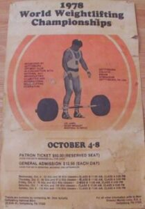 Lee James 1978 world weightlifting championships